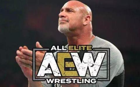 (新闻)WWE超级巨星正式要求与WWE解除合同加入AEW