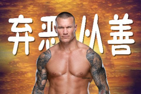 """WWE反派超级巨星私下里""""铁汉柔情""""的一面"""