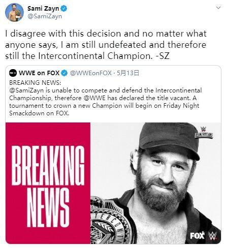 萨米辛拒绝交出IC冠军头衔!夏日狂潮被迫取消?